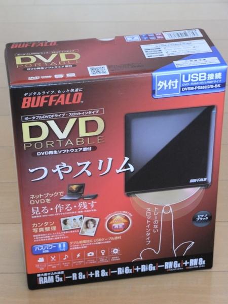 f:id:gzutetsu:20100829140721j:image