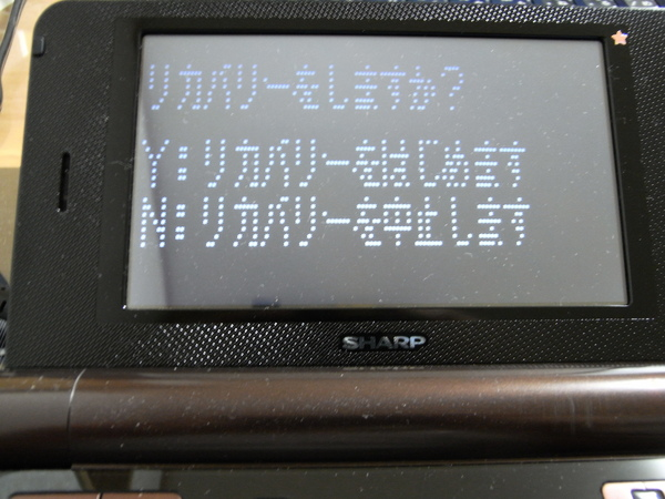 f:id:gzutetsu:20100918180717j:image