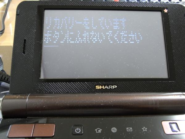 f:id:gzutetsu:20100918180735j:image