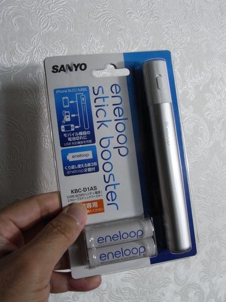 f:id:gzutetsu:20100919160453j:image