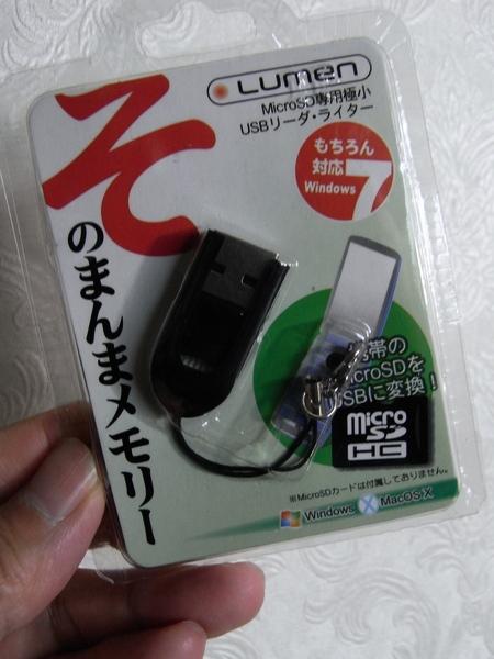 f:id:gzutetsu:20100919160615j:image