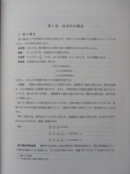 f:id:gzutetsu:20101010092249j:image