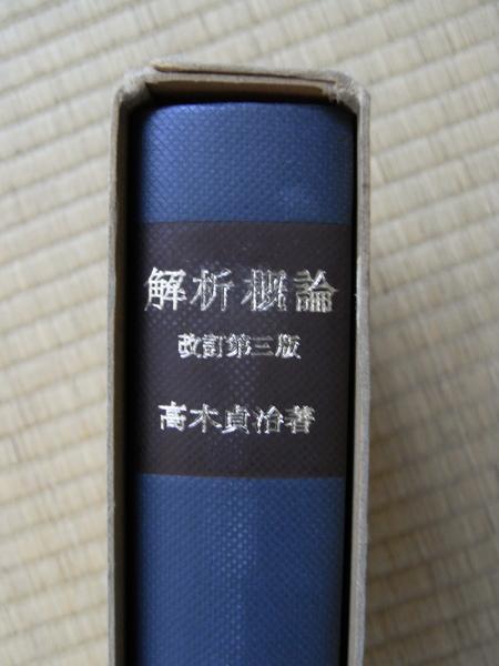 f:id:gzutetsu:20101010092447j:image
