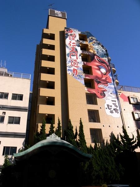 f:id:gzutetsu:20101106145933j:image