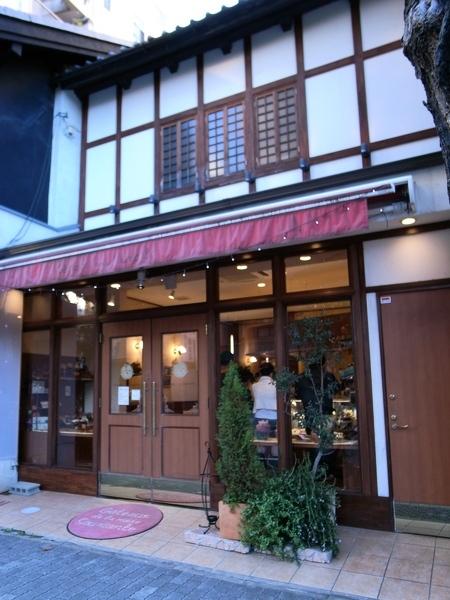 f:id:gzutetsu:20101106155656j:image