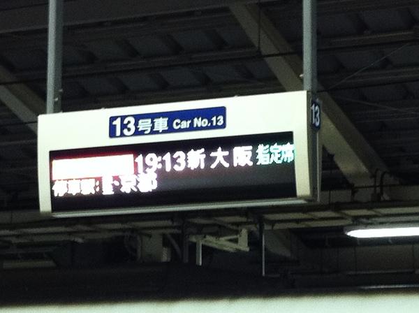 20101205190438