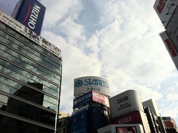 f:id:gzutetsu:20101219092739j:image