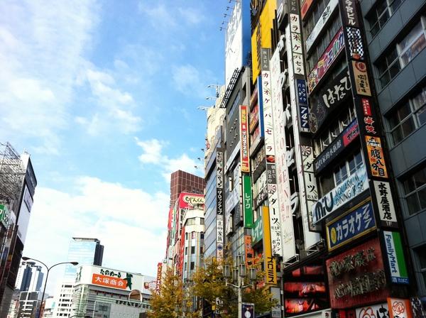 f:id:gzutetsu:20101219093102j:image