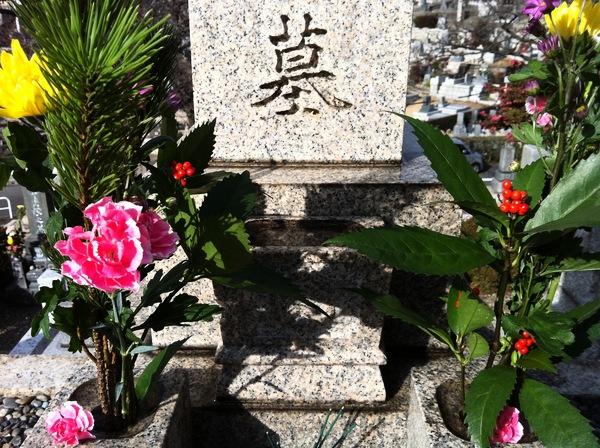 f:id:gzutetsu:20101225232602j:image