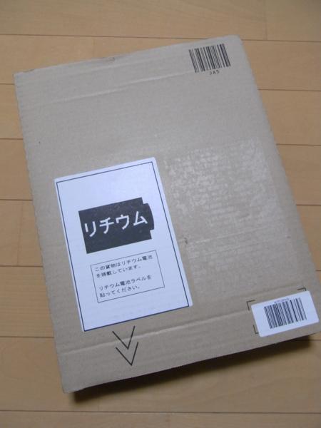f:id:gzutetsu:20110106224135j:image