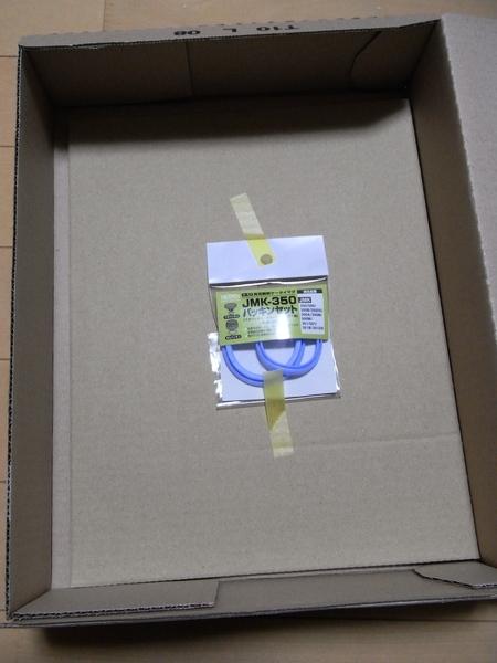 f:id:gzutetsu:20110106224432j:image
