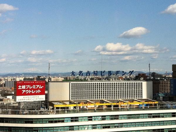 f:id:gzutetsu:20110128115833j:image