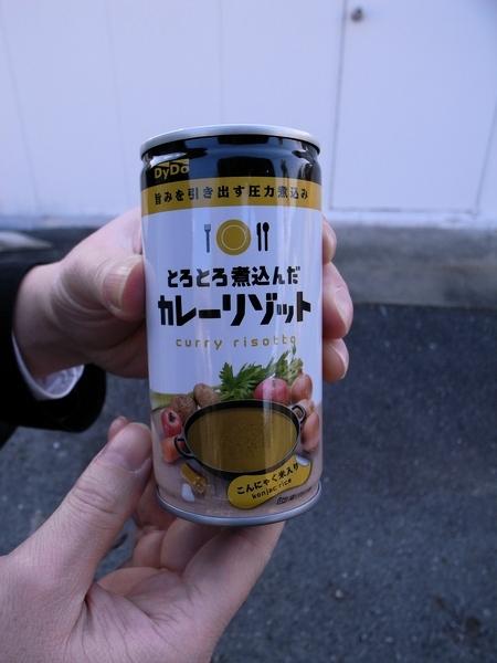 f:id:gzutetsu:20110128135010j:image