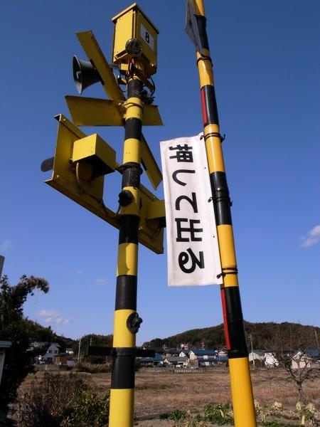 f:id:gzutetsu:20110128135129j:image
