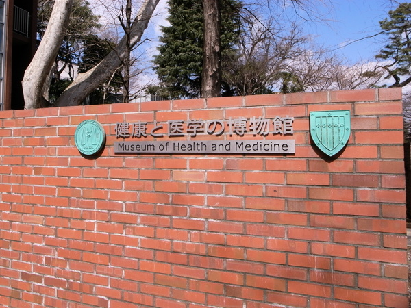 f:id:gzutetsu:20110302110404j:image
