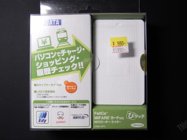 f:id:gzutetsu:20110305165507j:image