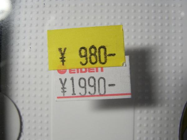 f:id:gzutetsu:20110305165514j:image