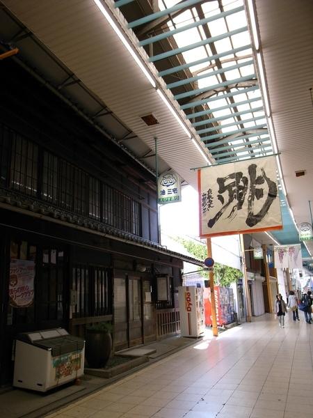f:id:gzutetsu:20110429101824j:image