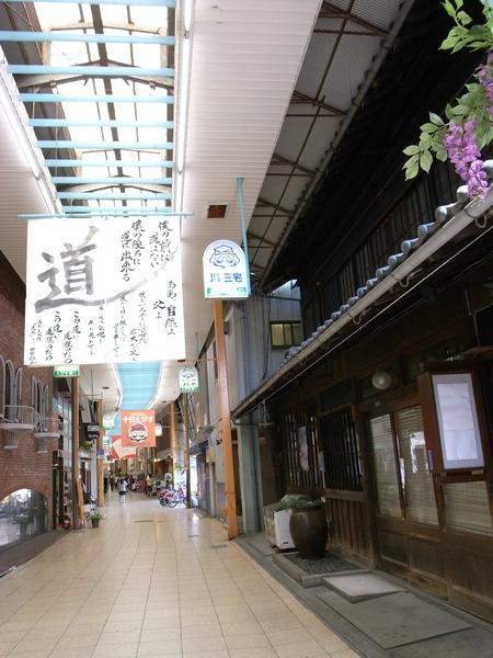 f:id:gzutetsu:20110429101848j:image