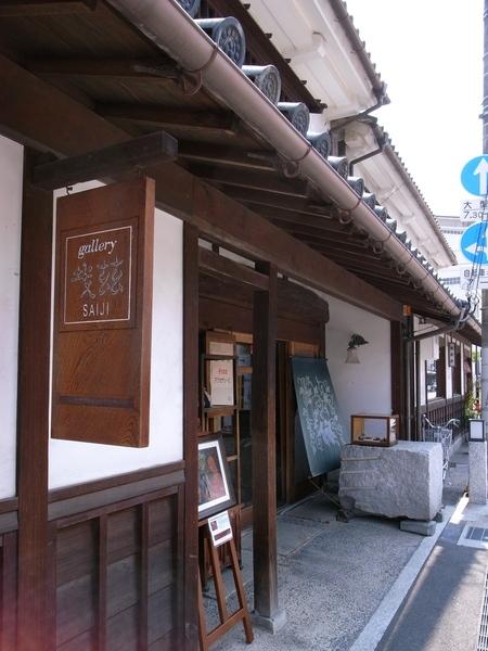 f:id:gzutetsu:20110429102642j:image