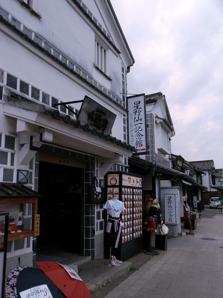 f:id:gzutetsu:20110429105633j:image