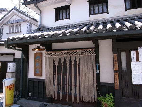 f:id:gzutetsu:20110429115506j:image