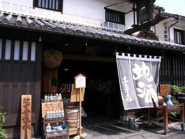 f:id:gzutetsu:20110429135615j:image