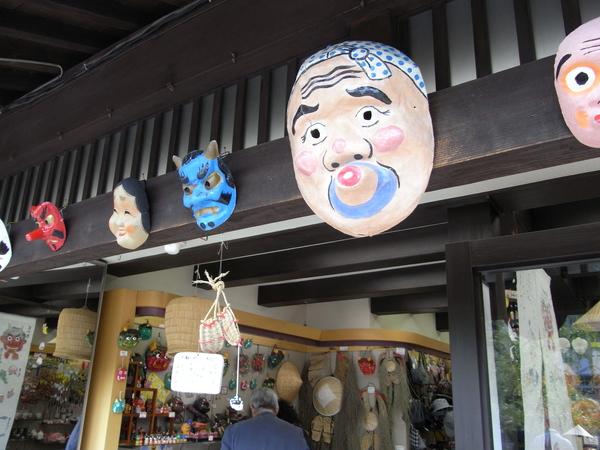 f:id:gzutetsu:20110429152755j:image