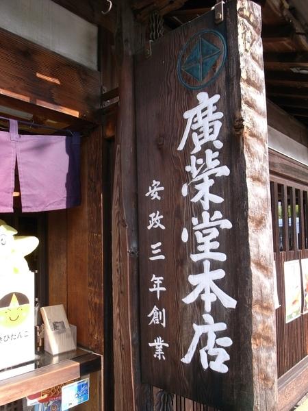 f:id:gzutetsu:20110429161024j:image