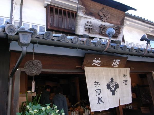f:id:gzutetsu:20110429161244j:image