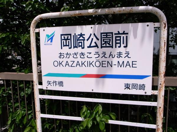 f:id:gzutetsu:20110502121206j:image