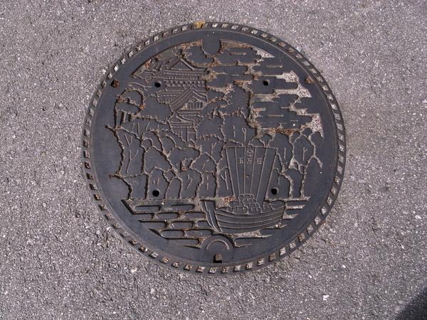 f:id:gzutetsu:20110502150554j:image