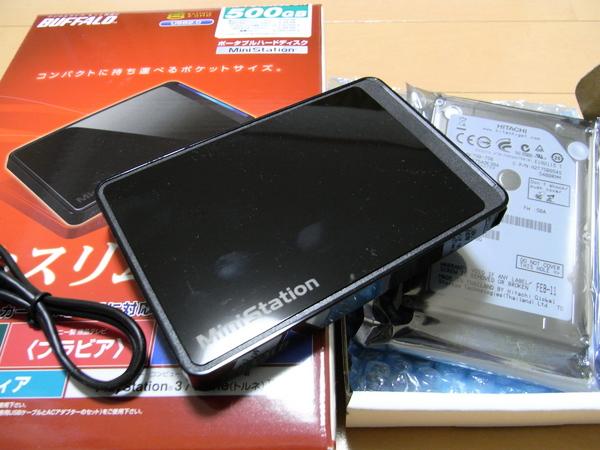 f:id:gzutetsu:20110516233913j:image