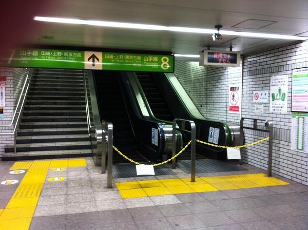 f:id:gzutetsu:20110522210843j:image