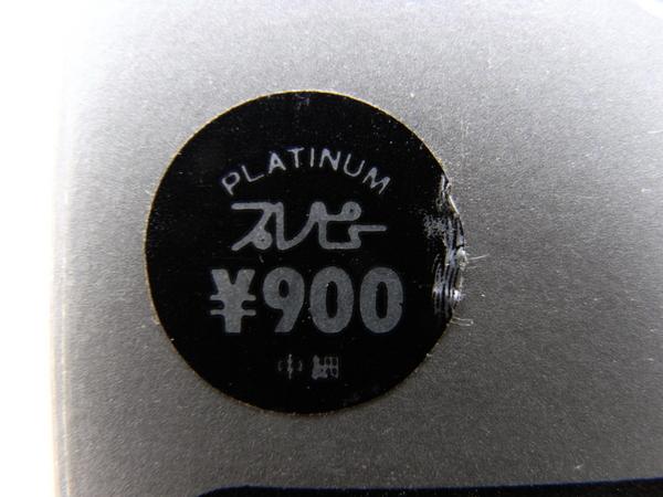 f:id:gzutetsu:20110605102508j:image