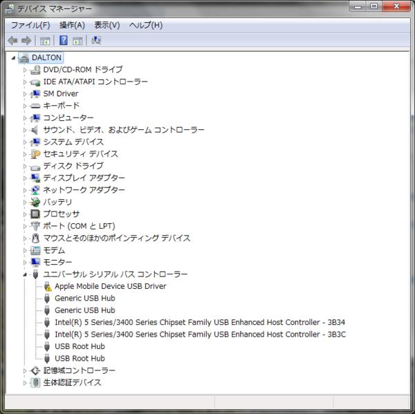 f:id:gzutetsu:20110619210759j:image