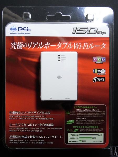 f:id:gzutetsu:20110713000539j:image