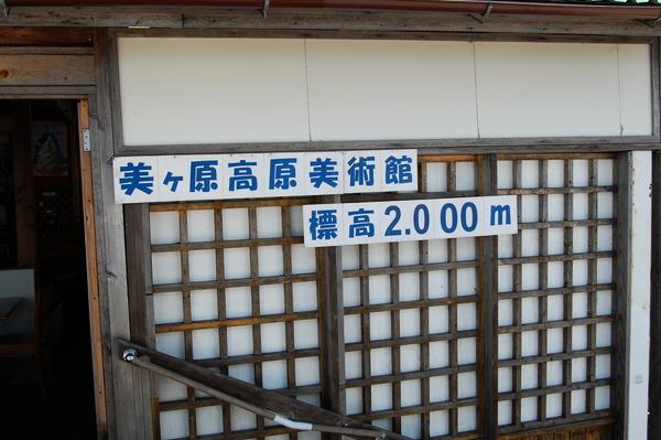 f:id:gzutetsu:20110810112823j:image