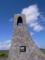 美ヶ原高原美しの塔