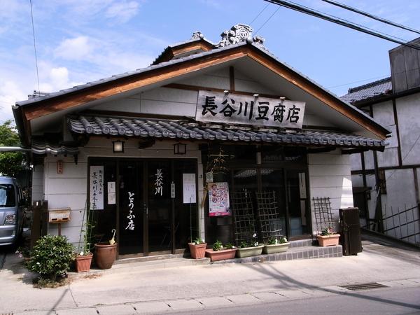 f:id:gzutetsu:20110811095237j:image