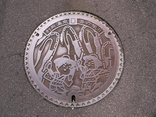 f:id:gzutetsu:20110811095404j:image