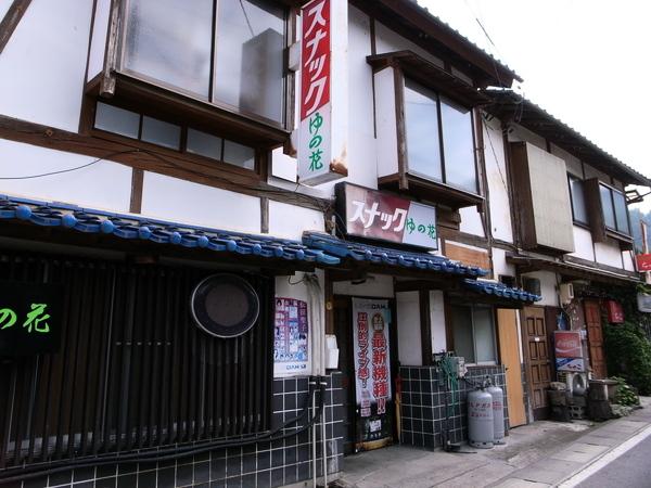 f:id:gzutetsu:20110811095640j:image