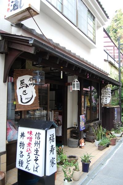 f:id:gzutetsu:20110811171746j:image