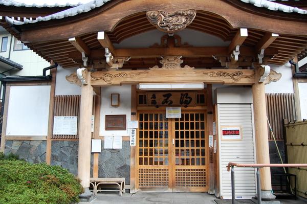 f:id:gzutetsu:20110811175757j:image