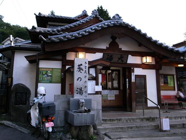 f:id:gzutetsu:20110811181611j:image