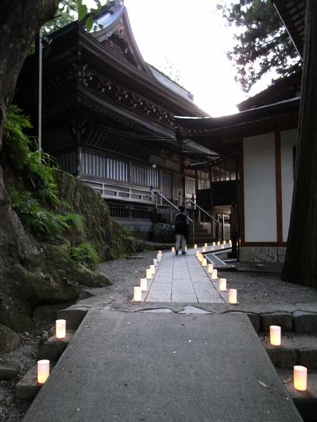 f:id:gzutetsu:20110811184031j:image