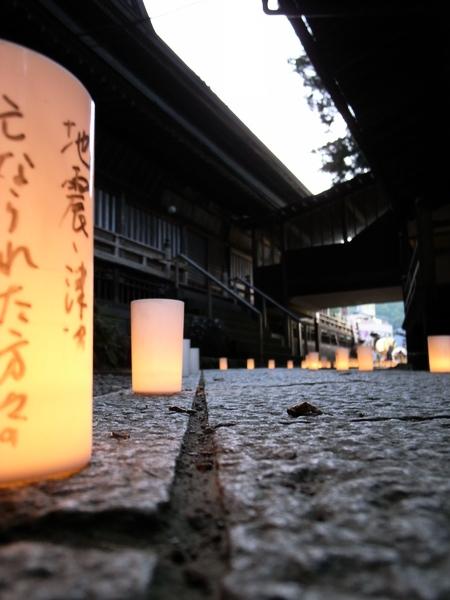 f:id:gzutetsu:20110811184048j:image