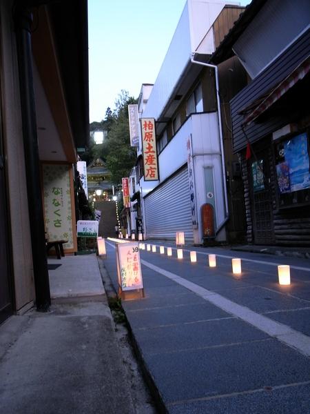 f:id:gzutetsu:20110811185658j:image