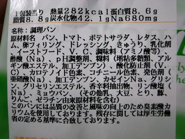 f:id:gzutetsu:20110828120721j:image