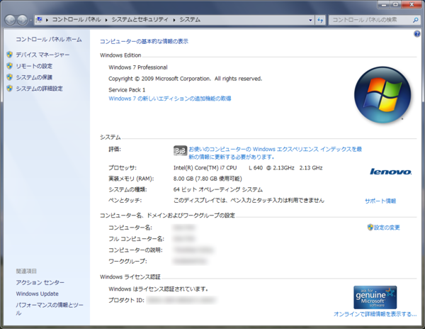 f:id:gzutetsu:20110913235338p:image